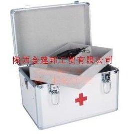 供应铝合金14寸急救箱