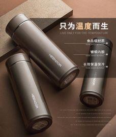 希诺杯子代理批发兼零售 西安  子有名气的杯子希诺3011三个色刻字印字