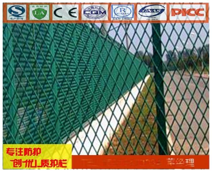 阳江应急水源地围栏网 惠州万绿湖防护网 雷州水塘护栏图纸