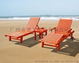 折叠实木躺床工厂批发 别墅休闲沙滩椅定制
