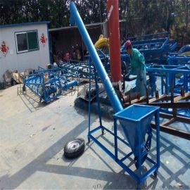 不锈钢螺旋输送机厂家报价,澄海大米颗粒用螺杆提升机,移动式圆管螺旋送料机