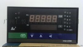 SWP-LK801-01-A-HL流量积算仪现货