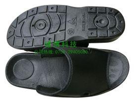 防靜電拖鞋黑色PU防塵靜電拖鞋無塵淨化潔淨工作車間防靜電鞋男女
