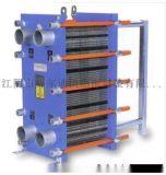 好尔迪热交换器,板式冷却器