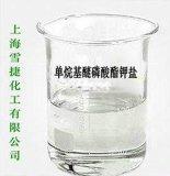 单烷基醚磷酸酯钾盐PE939