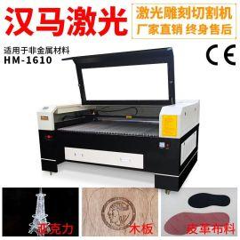 1610布料皮革激光切割机 广州激光切割机厂家 汉马激光