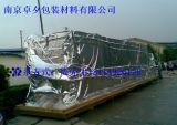 机械设备真空铝箔袋_大型立体真空袋_超宽真空铝箔膜_设备机械防潮铝塑膜