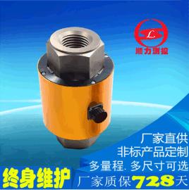 顺力SLCK-ZL筒式传感器