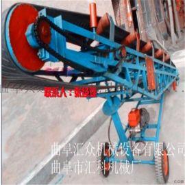 移动式转向输送机 移动式水平伸缩式输送机