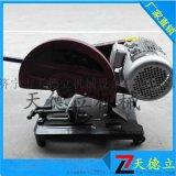 J3GY-LD-400A砂輪切割機 3kw 型材切割機