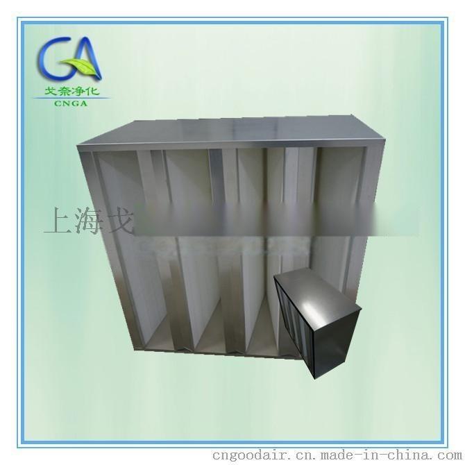 V型大風量過濾器(高風量型、低成本)