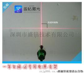 高亮度红光十字线激光器 裁剪用镭射灯 裁床用大十字红外线定位灯 650nm 50mW