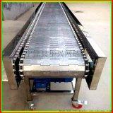 山東華興移動輸送機 不鏽鋼鏈板輸送機圖片 價格