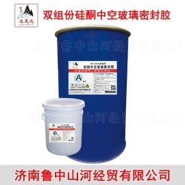 廠家供應永晟達SD-6600中性矽酮密封膠黑色雙組份中空玻璃密封膠
