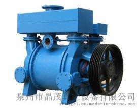 2BE3进口水环真空泵