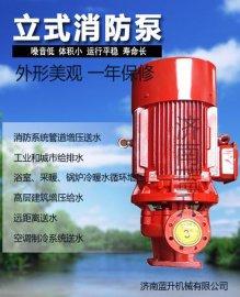 供应济南XBD3.2/5.0-50L立式单级消防泵专业制造商