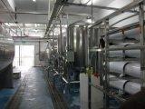 普蕾特一体化净水设备大型反渗透过滤器