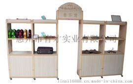 幼儿园功能室组合门框柜 储物柜 收拾柜 实木收纳柜 玩具柜