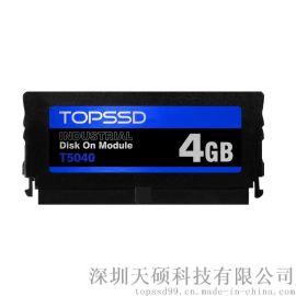 天碩(TOPSSD)T5040工業DOM電子硬碟_4GB