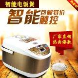 【厂家直销】智能厨房电器 家用电饭煲 正品方煲 多功能5升电饭锅