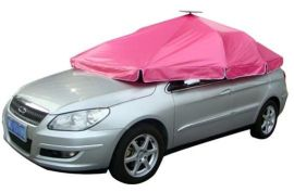 太阳能遥控遮阳伞