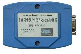 ETH232Q 千兆以太网/全信号RS-232转换器