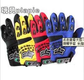 自行车长指手套