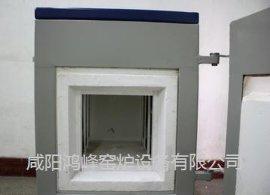 RX1400硅碳棒高温箱式炉