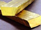 电解铜铜锭