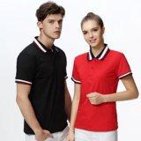 時尚夏季新款男式工作服廠服工裝來圖來樣短袖polo衫定制印logo