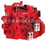 QSK19系列全电控柴油机