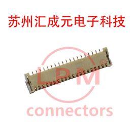 苏州汇成元电子现货供应I-PEX 20613-071E-01  连接器