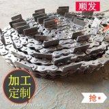 寧津304不鏽鋼工業傳動鏈條 批發定製食品加工機械不鏽鋼鏈條