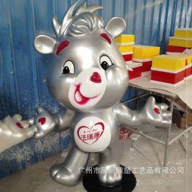 玻璃钢狗年吉祥物定制 玻璃钢形象卡通雕塑定制 玻璃钢小熊动物