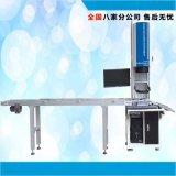 非標 自動化在線視覺測量儀 檢測系統 檢測設備