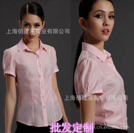 厂家批发定做女装新品职业装干练韩版女翻袖短袖衬衫定做衬衣