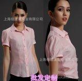 廠家批發定做女裝新品職業裝幹練韓版女翻袖短袖襯衫定做襯衣