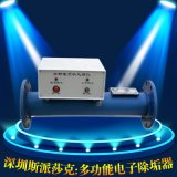 鑄鋼法蘭多功能電子處理儀 DA-II型 DN40 50 65 80 100 125