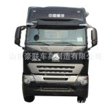 中国重汽系列驾驶室 HOWO A7驾驶室 驾驶室总成 图片 价格 厂家