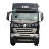 中國重汽系列駕駛室 HOWO A7駕駛室 駕駛室總成 圖片 價格 廠家