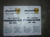 直銷集裝箱條狀粉劑乾燥劑包裝機 無紡布杜邦紙雙膜粉劑包裝機