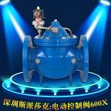 球墨鑄鐵600X電動控制閥DN65 80 100 150 200 250泰科龍良工