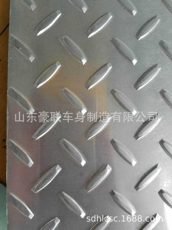 重汽斯太尔M5G 防滑板重汽斯太尔M5G 防滑板厂家直销价格图片