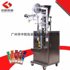 【厂家】特价-七夕情侣多味咖啡颗粒包装机 包装机械