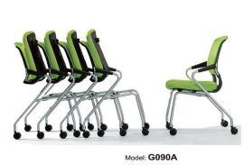 办公椅/转椅(G090A)