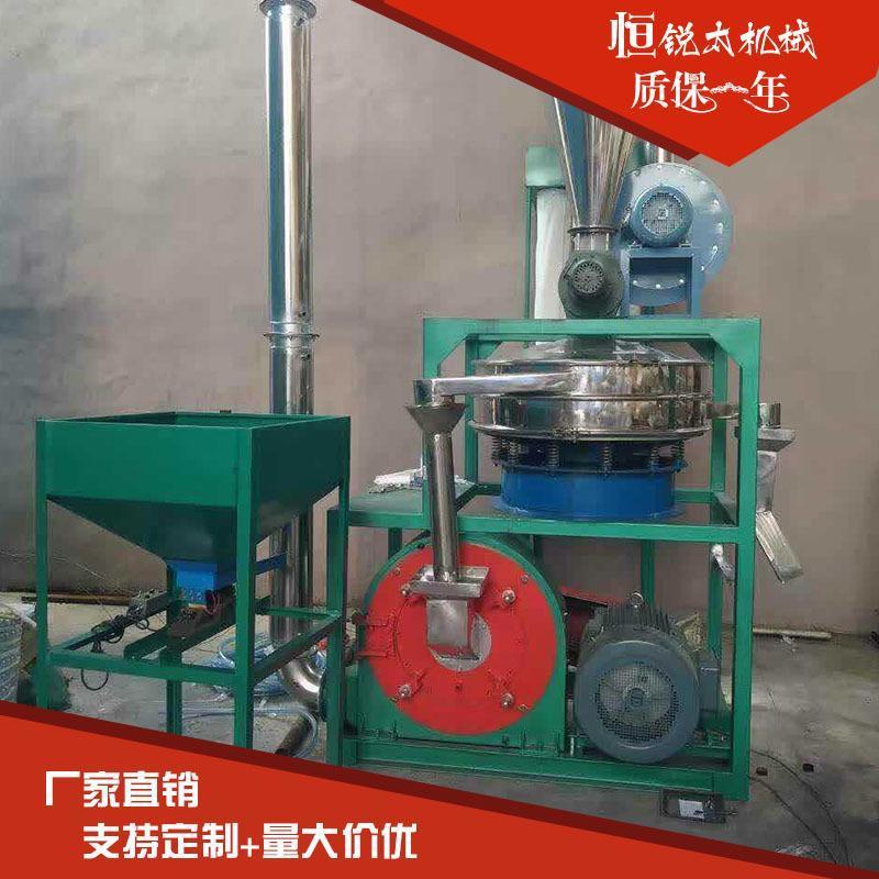 pvc塑料磨粉机  600型高速涡流破碎料磨粉机