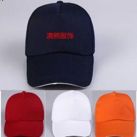 纯色棒球帽户外旅游志愿者太阳帽鴨舌帽促销帽