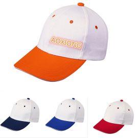 纯棉广告帽印字棒球帽帽胚定做工作帽子鸭舌帽订制企业店标LOGO