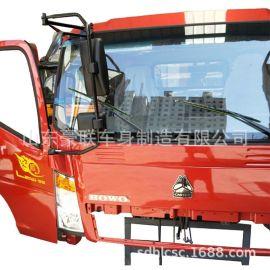 豪沃标准窄体驾驶室总成 供应驾驶室配件海沃油缸价格 图片 厂家