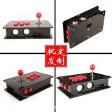 定製遊戲機配件箱 亞克力街機遊戲機盒 透明搖桿遊戲機保護盒批發